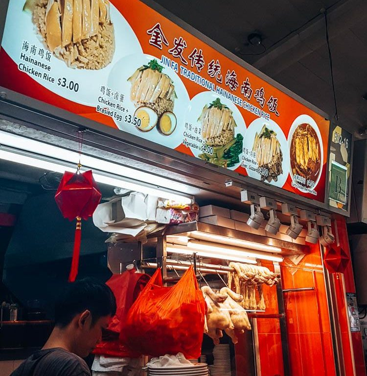 Where to eat cheap food in Singapore